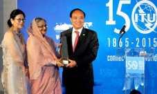 PM-ITU-award